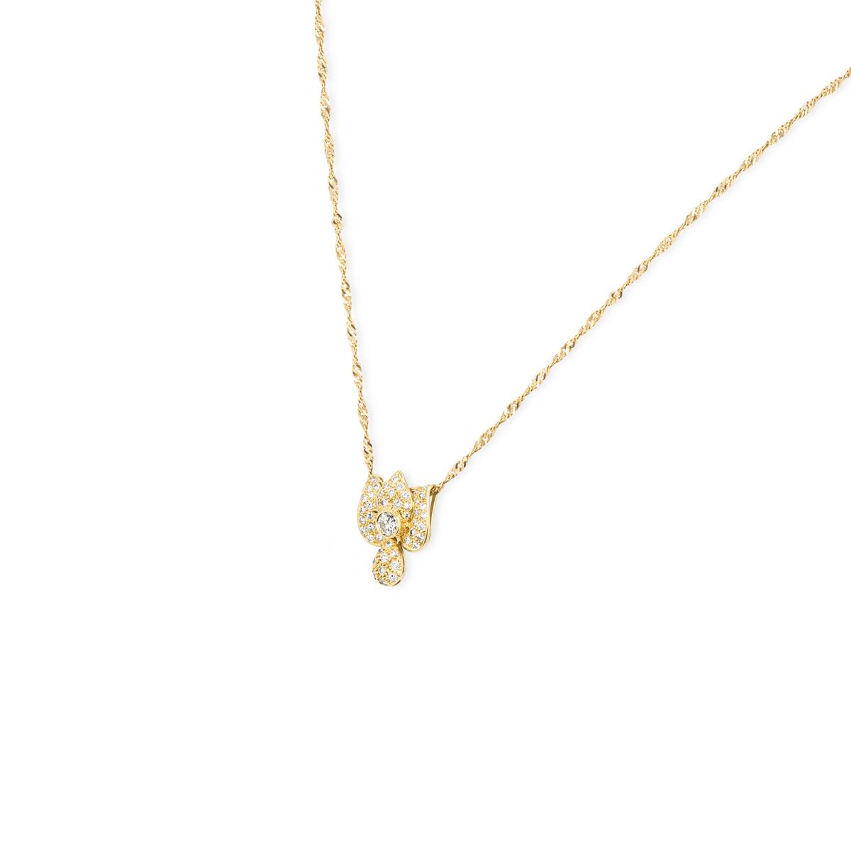 Yellow Gold Diamond Floral Pendant